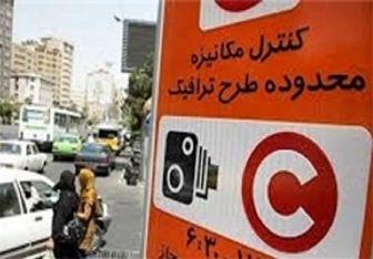 تعرفههای سال ۹۸ ورود به محدوده طرح ترافیک مشخص شد