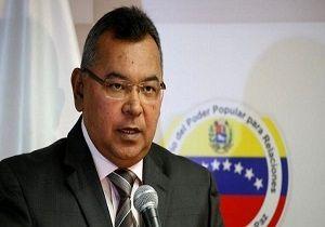 تروریست های مرتبط با ترور مادورو دستگیر شدند