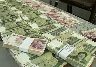 بانک مرکزی ریز دخل و خرج دولت را اعلام کرد