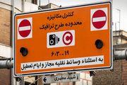 ستاد مقابله با کرونا به دنبال لغو اجرای طرح ترافیک