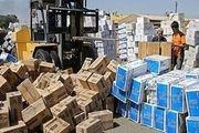 کشف ۵ میلیارد تومانی کالای قاچاق در کهریزک/ ۴ نفر دستگیر شدند