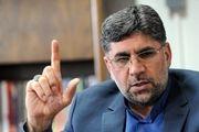 بازگشت ایران به تعهدات برجام پس از لغو تمام تحریمها و راستی آزمایی
