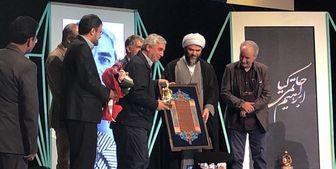 چهره سال هنر انقلاب اسلامی مشخص شد