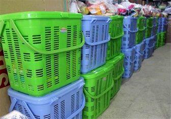توزیع سبد کالا از امروز میان نیازمندان و محرومان