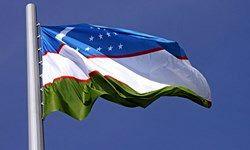 ازبکستان به دنبال تشکیل کمیسیون مشترک با افغانستان و پاکستان