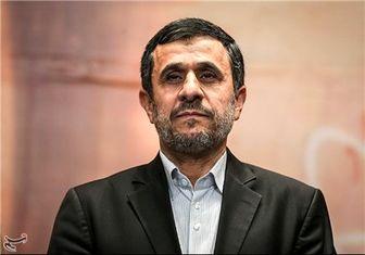 ابلاغ مصوبه تاسیس دانشگاه احمدی نژادبه وزارت علوم