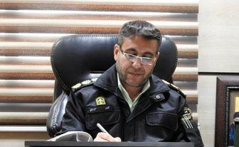 واکنش رئیس پلیس اماکن به محتویات عجیب بیسکوییت رنگارنگ