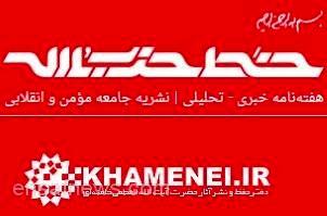 خط حزبالله ۱۵۸/ پیروز چالش چهل ساله