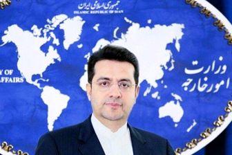 واکنش ایران به استعفای سعد الحریری