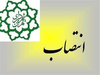 دو انتصاب جدید در شهرداری تهران