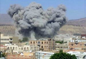 در چند ساعت گذشته 14 بار یمن بمباران شد