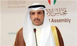 حمله رئیس مجلس کویت به صهیونیست ها