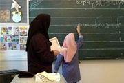 مشکلات معلمان با تدوین نظام جامع رتبهبندی حل می شود