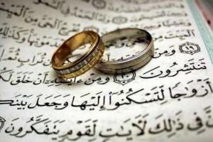 کدام دعاها ازدواج را آسان می کند؟