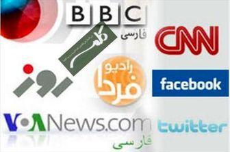 ماموریت رسانه های ضدانقلاب در ناامیدسازی مردم