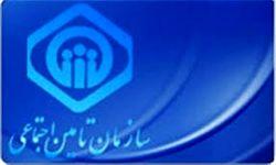 امکان بیمه ایرانیان خارج از کشور بدون نیاز به سابقه قبلی فراهم شد