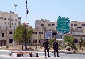 ارتش سوریه یک منطقه راهبردی در حومه ادلب را آزاد کرد