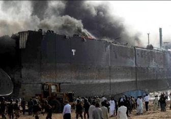 آتش سوزی مرگبار در بندر کراچی + تصاویر