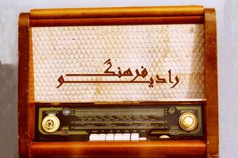 «هوای تازه» در رادیو فرهنگ جریان پیدا می کند