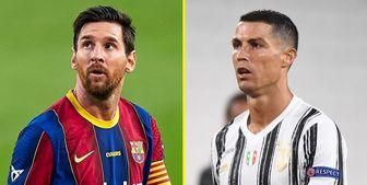مقایسه مسی و رونالدو در تعداد هت تریک+ عکس