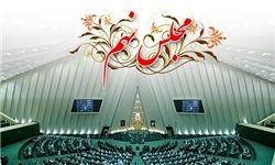 ۷کاندیدای احتمالی راه یافته به مجلس از تهران