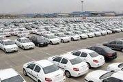 آخرین خبرها از تعیین قیمت جدید خودروها