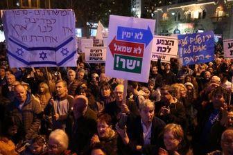 اعتراضات به فساد کابینه نتانیاهو ادامه دارد/ نه چپی، نه راستی ، بلکه درستی!
