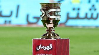 تاریخ و ساعت بازی سوپرجام فوتبال ایران