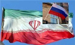 لایحه موافقتنامه همکاری بین ایران و روسیه تقدیم مجلس شد