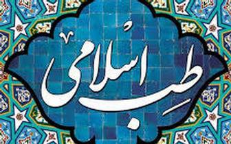 مراجع تقلید وجود چیزی با عنوان طبّ اسلامی را رد کردهاند