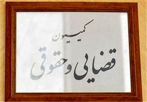 طرح اعطای تابعیت به فرزندان مادران ایرانی مسکوت ماند
