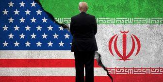 ادعای مضحک کاخ سفید در واکنش به افزایش ذخائر اورانیوم غنیشده ایران