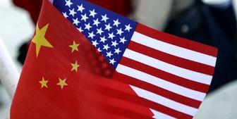 دلیل آمریکا از دعوت چین به مذاکرات کنترل تسلیحات