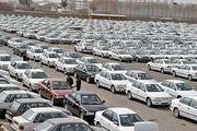 فرمول مجلس برای کاهش قیمت خودرو