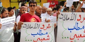 صبر ملت یمن در برابر اشغالگران طولانی نخواهد شد