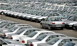 قیمت پیشنهادی برخی خودروها به شورای رقابت