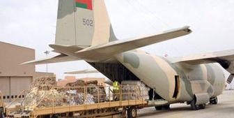 کمک های انساندوستانه عمان به ایران رسید