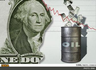 سقوطی که پایان ندارد؛ نفت ۴۷ دلار!