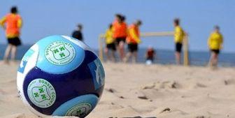 تیم ملی فوتبال ساحلی تست PCR دادند