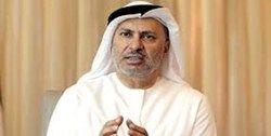 واکنش مرد جنجالی اماراتی به مذاکرات سوئد +عکس