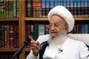 آیت الله مکارم شیرازی: امنیت پایه اصلی هر کشور است