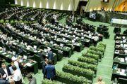تصمیم مجلس برای تعیین نرخ بنزین مازاد چقدر خواهد بود؟