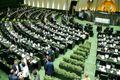 """آنچه در جلسه امروز مجلس گذشت/ از واکنش لاریجانی به بازداشت """"مرضیه هاشمی"""" تا ارجاع CFT به مجمع تشخیص"""