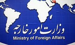 بیانیه سفارت ایران در کنیا