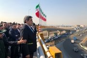 بهرهبرداری از فاز نخست پروژه تقاطع سه راه باقرشهر به جادهقدیم تهران-قم