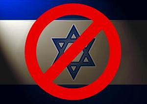 یک اسرائیلی سلب تابعیت شد