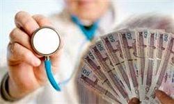 تعرفههای پزشکی افزایش می یابد