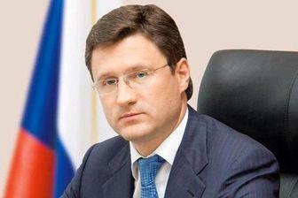 واکنش روسیه به افت قیمت نفت