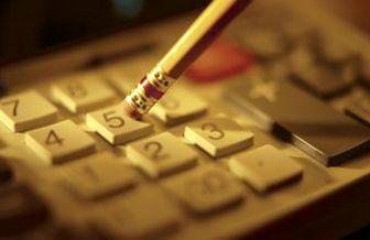 بهترین خدمات مالی و حسابداری را از این موسسه حسابداری بخواهید