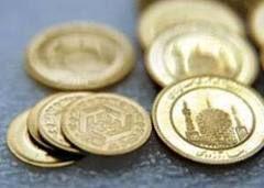 قیمت سکه و ارز در دوشنبه۹۲/۶ / ۲۵